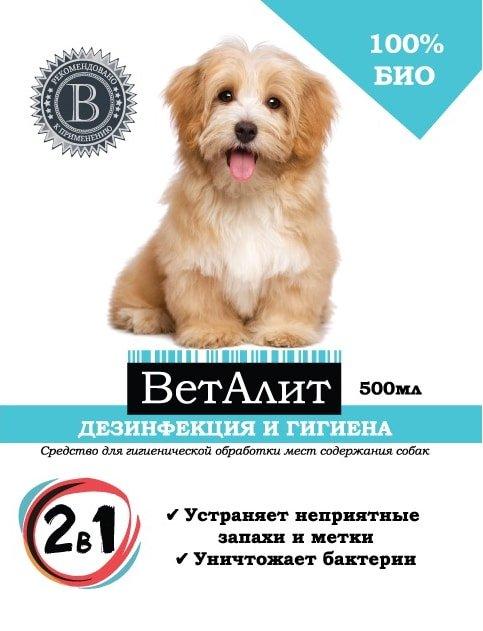Средство Веталит для собак